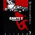 GANTZ 2 (ヤングジャンプコミックスDIGITAL)