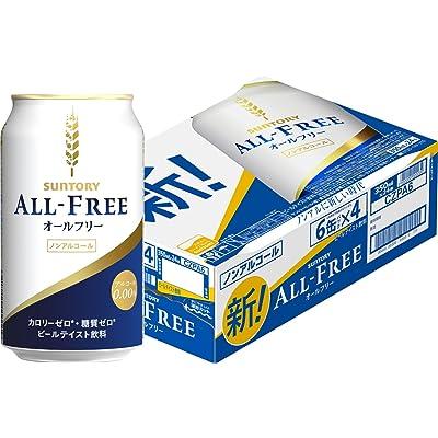 【9月2日まで】サントリー ノンアルコールビールテイスト飲料 オールフリー 350ml×24本 送料込2,223円(92.6円/本)ほか