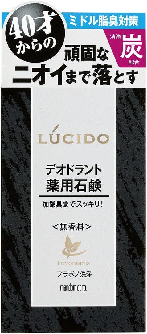 【マンダム】ルシード薬用デオドラント石鹸のサムネイル