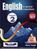 ENGLISH FOR GENERAL COMPETITIONS VOL. 2 (UPDATED - 2019)