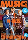 MUSIQ? SPECIAL OUT of MUSIC PLUS (ミュージッキュースペシャル アウトオブミュージック プラス) Vol.53 2017年 11月号