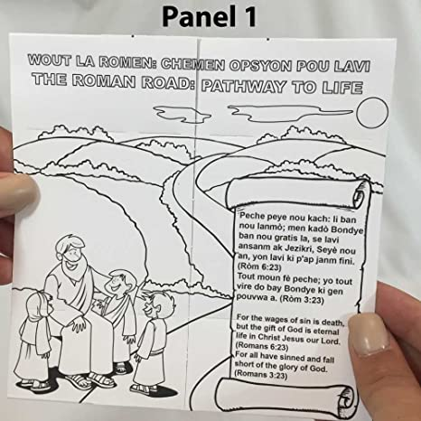 Amazon com : Gospel Tracts For Kids: Roman Road Haitian and