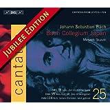 Bach, J.S.: Cantatas, Vol. 25 - Bwv 78, 99, 114