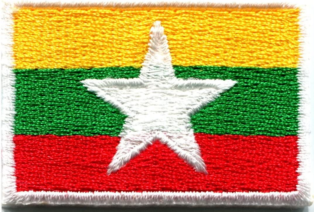 Myanmar Flag Patch Embroidered Iron On Applique Burmese Myanma