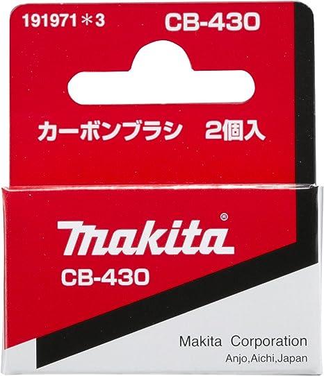 CB-430, 191971-3 Makita Carbon Brush