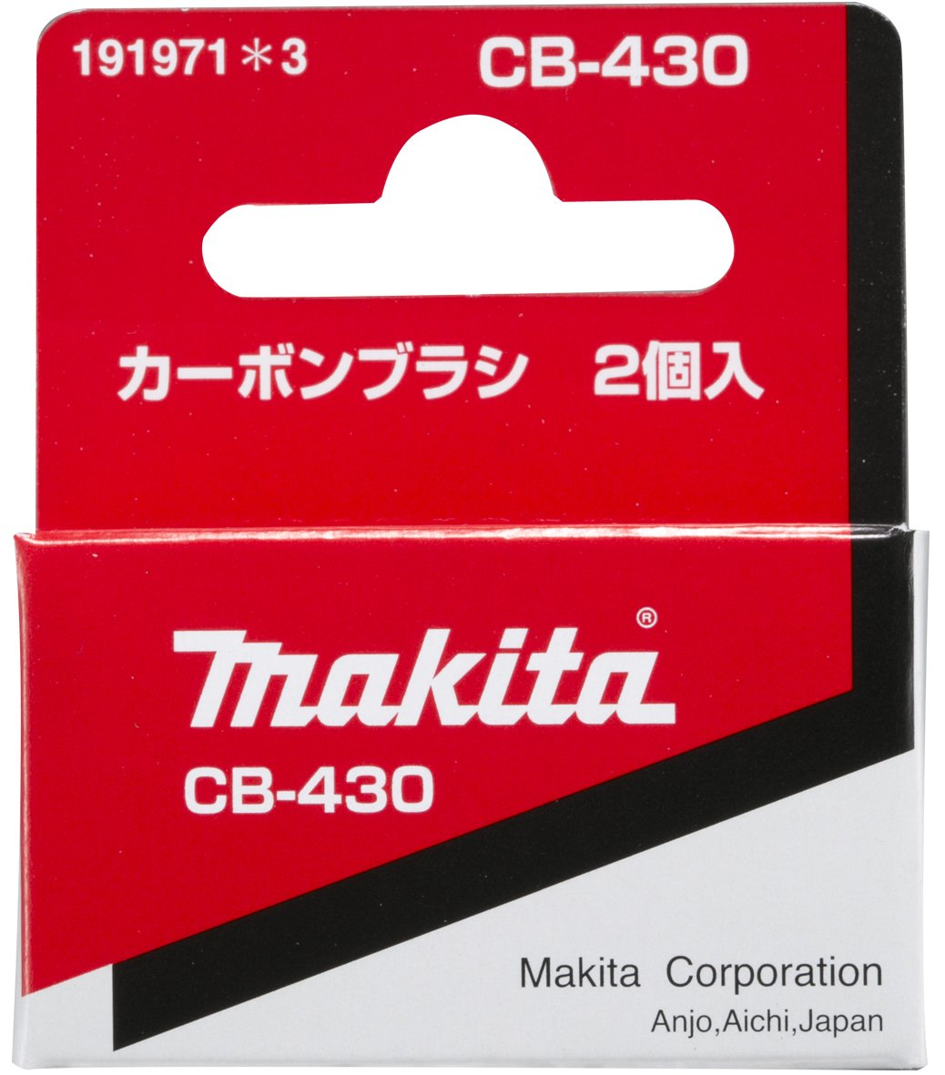 Makita Carbon Brush, CB-430, (191971-3)