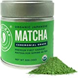 Jade Leaf Organic Ceremonial Grade Matcha Green Tea Powder - Authentic Japanese Origin - Teahouse Edition Premium First…