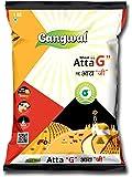 Gangwal Aata G (1 Kg)