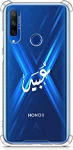 Protective Anti Shock Silicone Case Honor 9X - Abeer