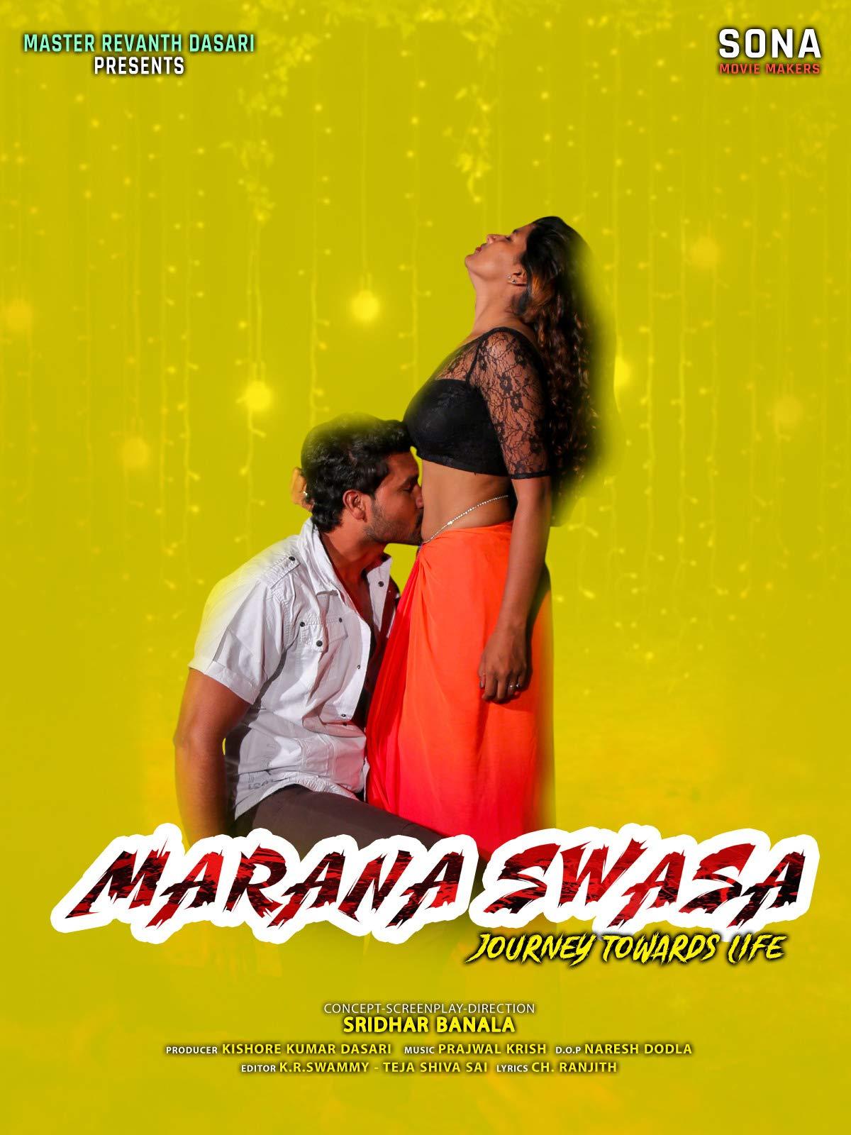 Marana Swasa