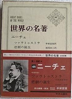 鉄道公安36号 (1965年) (芸文新...