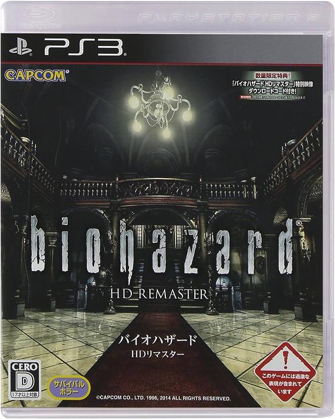 Biohazard - HD Remaster [Importación Japonés]: Amazon.es: Videojuegos