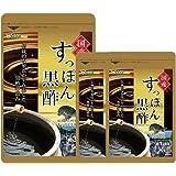 国産すっぽん黒酢 (約5ヶ月分/150粒)