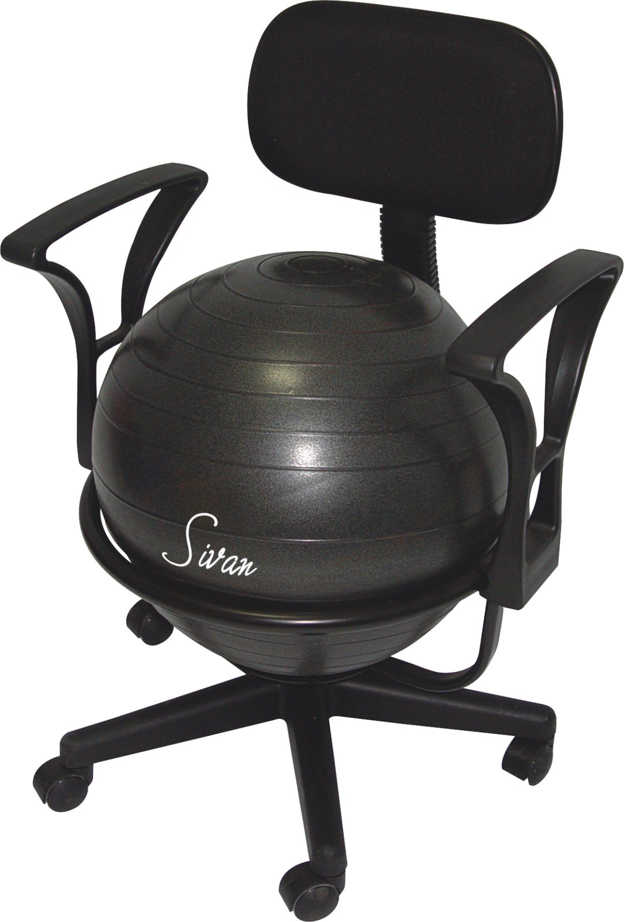 Sivan Health and Fitness Arm Rest Balance Ball Low Fit Chair with Ball and Pump by Sivan Health and Fitness (Image #1)