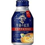 キリン 午後の紅茶 エスプレッソ ティーラテ 250gボトル缶×24本