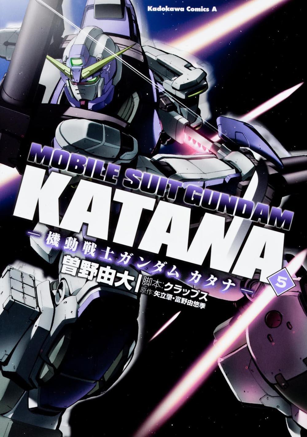 Download Mobile Suit Gundam sword (5) (Kadokawa Comics Ace A) (2012) ISBN: 4041202132 [Japanese Import] ebook