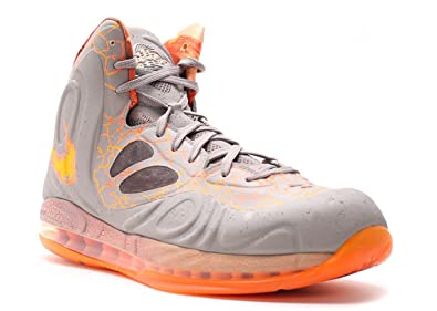 finest selection 51e49 bb0fc NIKE Air Max Hyperposite AS All Star Game - Area 72 (583113-200)