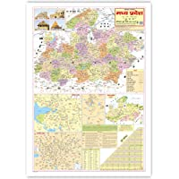 Madhya Pradesh Political Map (Hindi) (Size 70 X 100 Cms) Without Pvc Rollers Educational Chart Classroom Chart School Chart