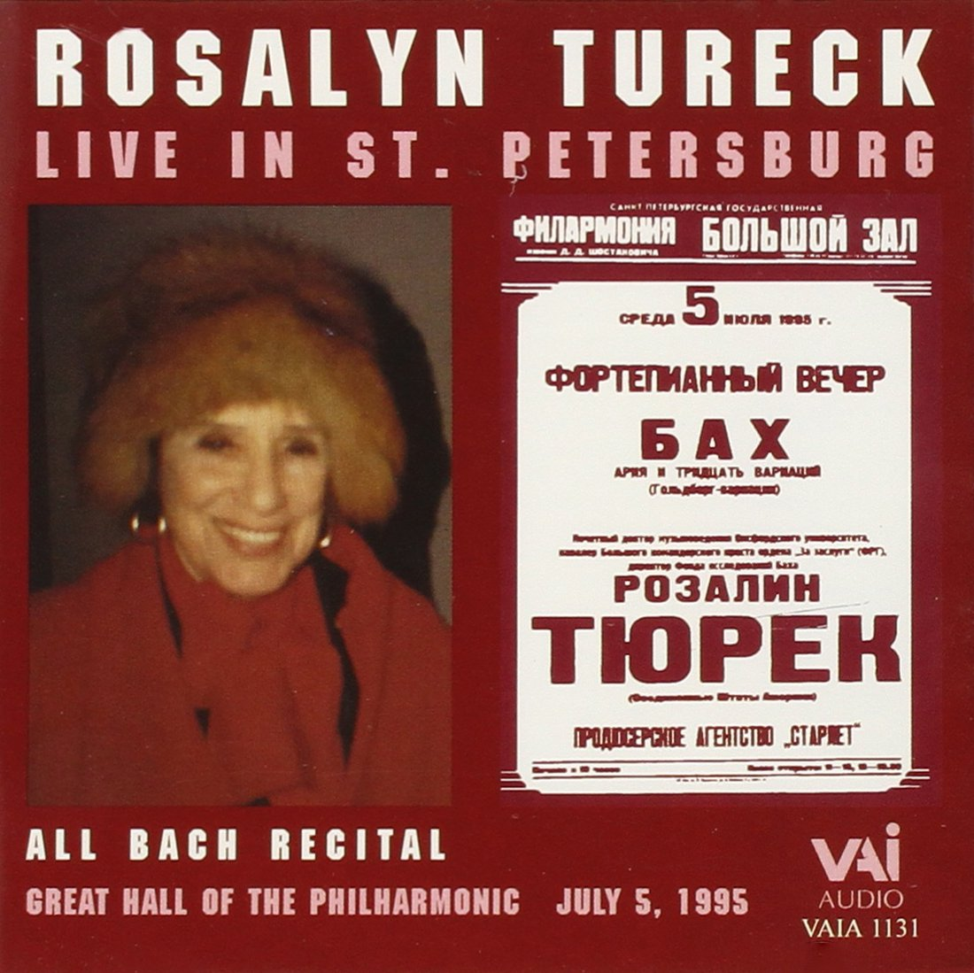 Live in St. Petersburg by Video Artists Int'L