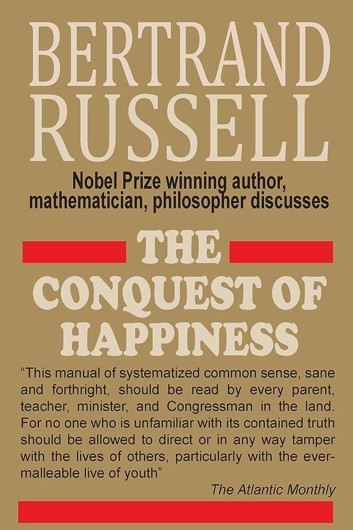 底育成放棄The Second Mountain: The Quest for a Moral Life (English Edition)
