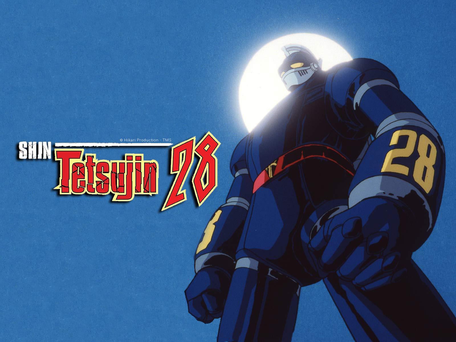 Shin Tetsujin 28