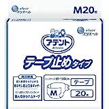 【病院・施設用】アテント テープタイプ M 20枚 【寝て過ごす事が多い方】