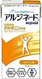 Nestle(ネスレ) アイソカル アルジネード みかん味 125ml×24本