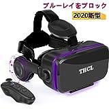 VR ゴーグル VRヘッドセット THCL 「2020新型」 アンチブルーレンズ 3D ゲーム 映画 動画 4.7~6.2インチの iPhone Android などのスマホ対応 ワンクリック受話 Bluetoothリモコン&日本語取扱説明書付属