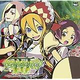 ニンテンドー3DSソフト「 世界樹の迷宮IV 伝承の巨神 」 ドラマCD