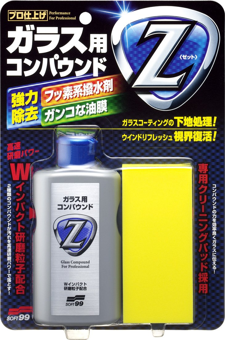 Glass Compound Z, Shampoo detergente per il vetro dell' auto Soft99 5064