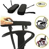 肘掛けクッションⅠ アームレスト 低反発 座椅子・オフィスチェア・車椅子用 腕痛対策 マジックテープ式 2枚入り ブラック