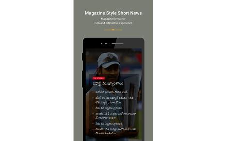 Way2News - News, Short News ( Formerly Way2SMS )