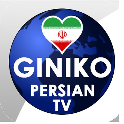 Giniko Persian TV - Persian Star