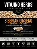 Siberian Ginseng Extract Powder (Eleuthero Root) 20:1 Concentration (2oz / 57gm)
