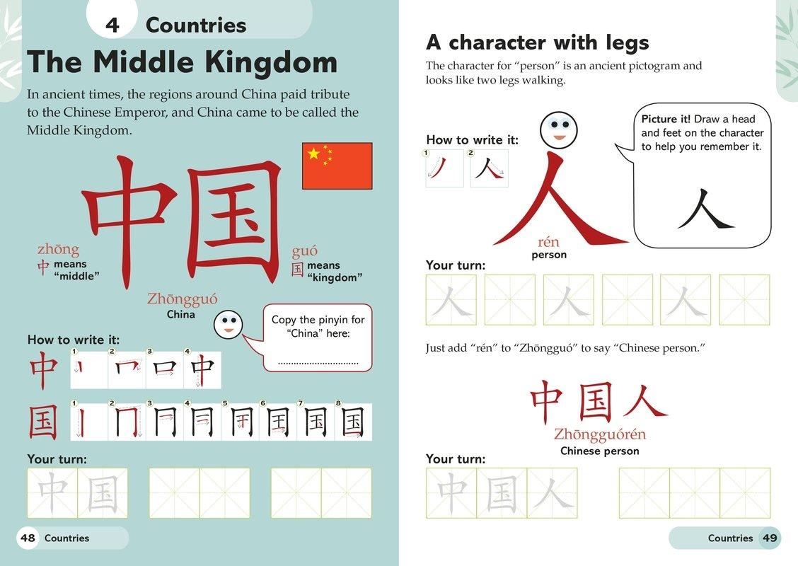Get Talking Chinese Workbook: DK: 9781465435880: Amazon.com: Books