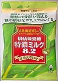 味覚糖 食品 特濃ミルク8.2 ほうれん草ミルク 84g×6袋 [機能性表示食品]