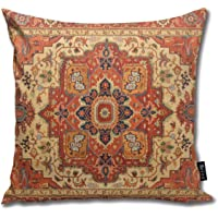 Persian Rug Throw Pillow Case Cushion Cover Pillowcase Watercolor for Couch 18X18 Inch