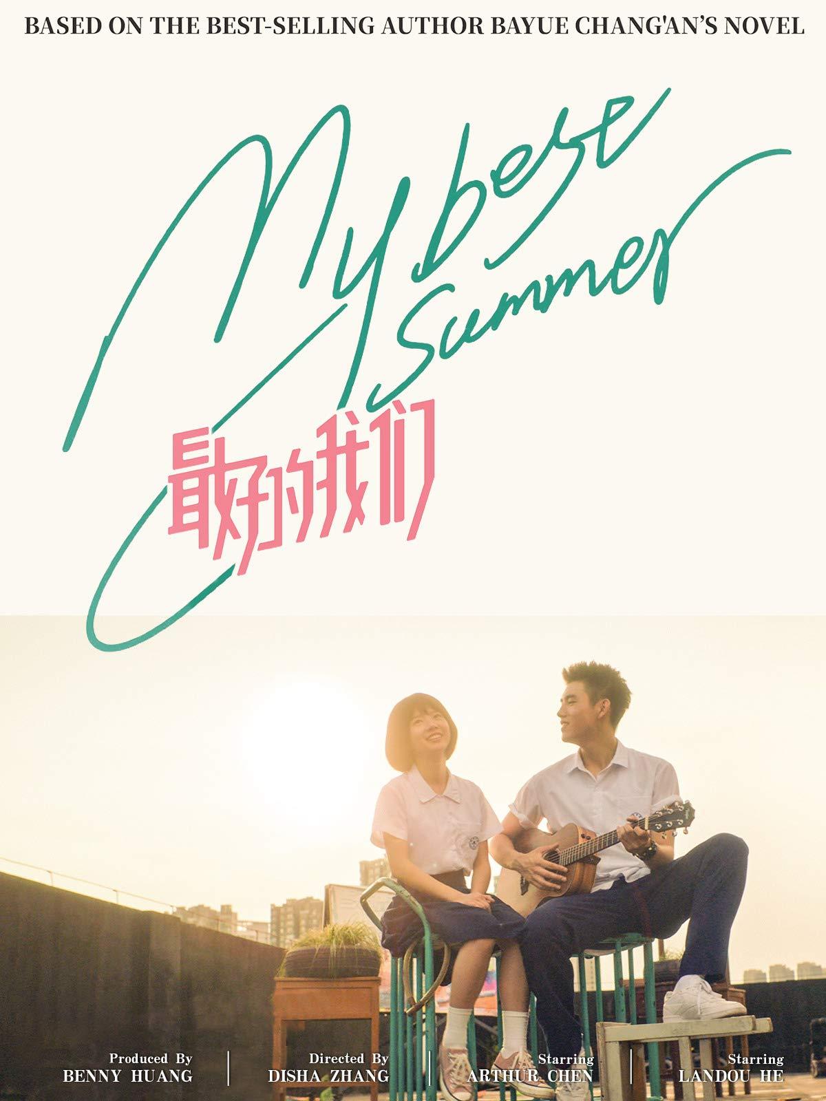 My Best Summer on Amazon Prime Video UK