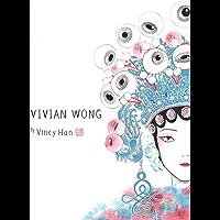 Vivian Wong: Eyeball World