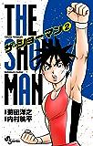 THE SHOWMAN(2) (少年サンデーコミックス)