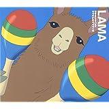 ラマさんのラママンボ(DVD付)
