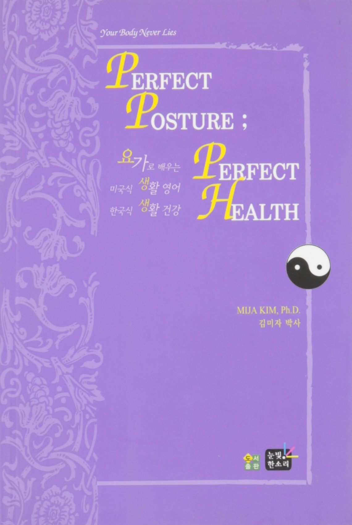 Read Online Perfect Posture: Perfect Health pdf
