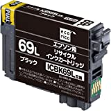 エコリカ エプソン(EPSON) 対応 リサイクル インクカートリッジ ブラック 増量 ICBK69L ECI-E69L-B