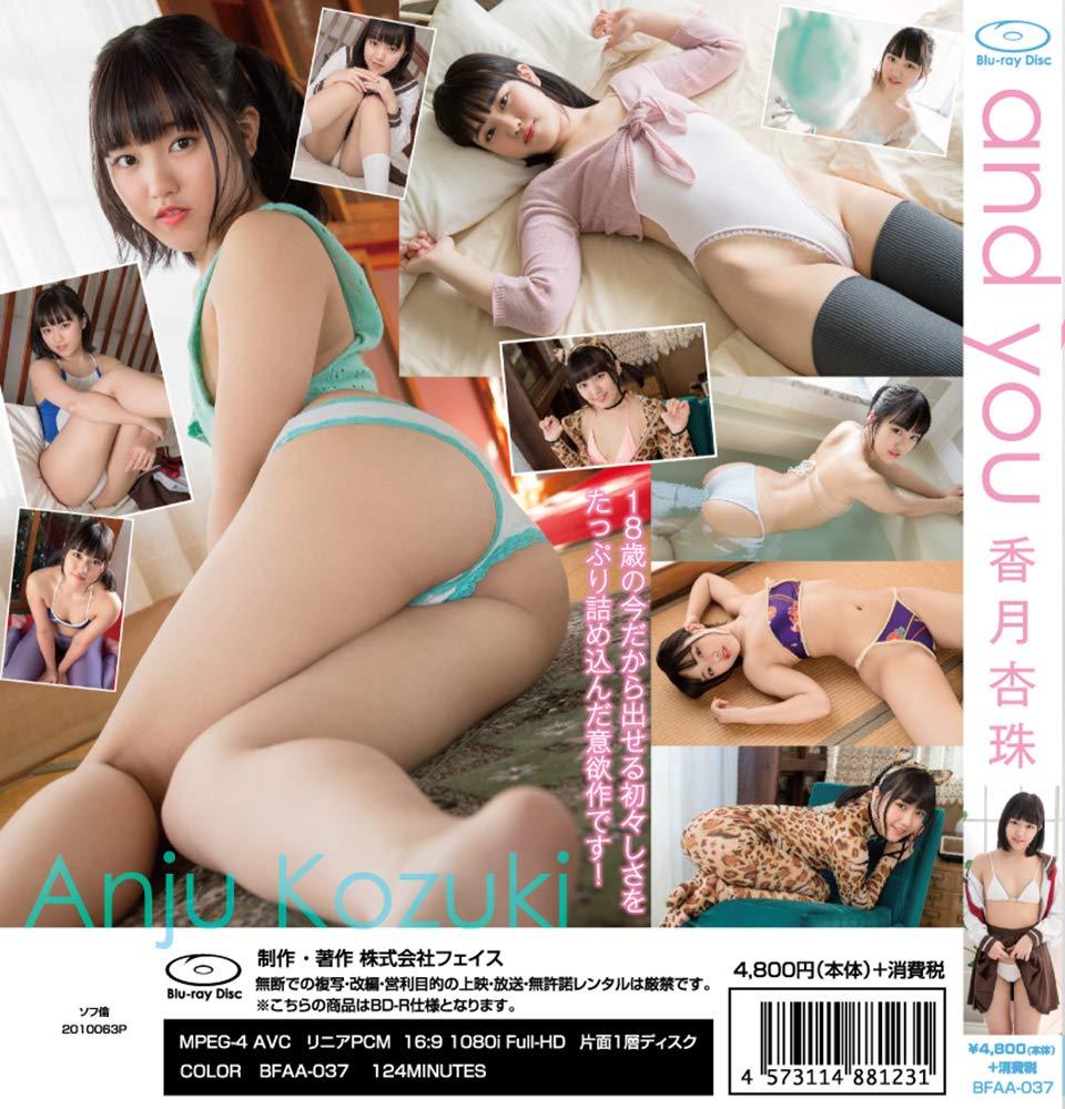and you 香月杏珠 [Blu-ray] 香月杏珠 (出演), 川嶋征樹 (監督) 形式: Blu-ray