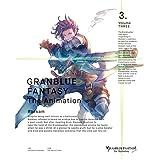 GRANBLUE FANTASY The Animation 3(完全生産限定版) [DVD]