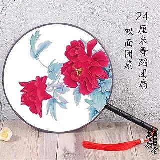 YANYANHUHU Fan del Gruppo Fan della passerella in Stile Cinese con ventaglio Tondo, 5 *