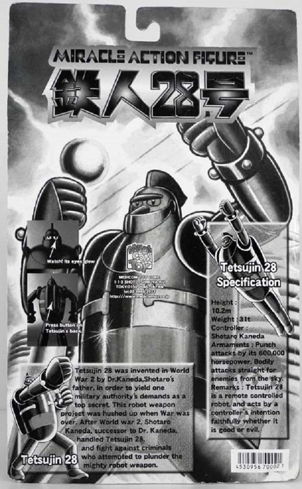 Miracle Action Figure Tetsujin 28 (monochrome) Toys R Us Limited Edition (japan import): Amazon.es: Juguetes y juegos