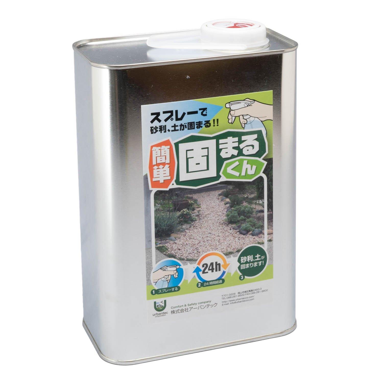 アーバンテック 砂利固め剤 かんたん固まるくん 2kg B00VPVYKCW