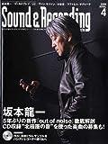 サウンド&レコーディング・マガジン (Sound & Recording magazine) 2009年 4月号(エンハンスドCD付き)