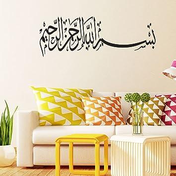 Amazon.com: ZRDMN Wall Sticker Carved Muslim writing carved living ...